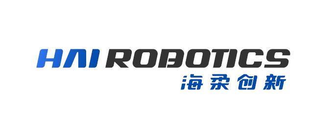 海柔创新宣布完成两轮超2亿美元融资,让物流机器人服务每一个工厂与仓库!