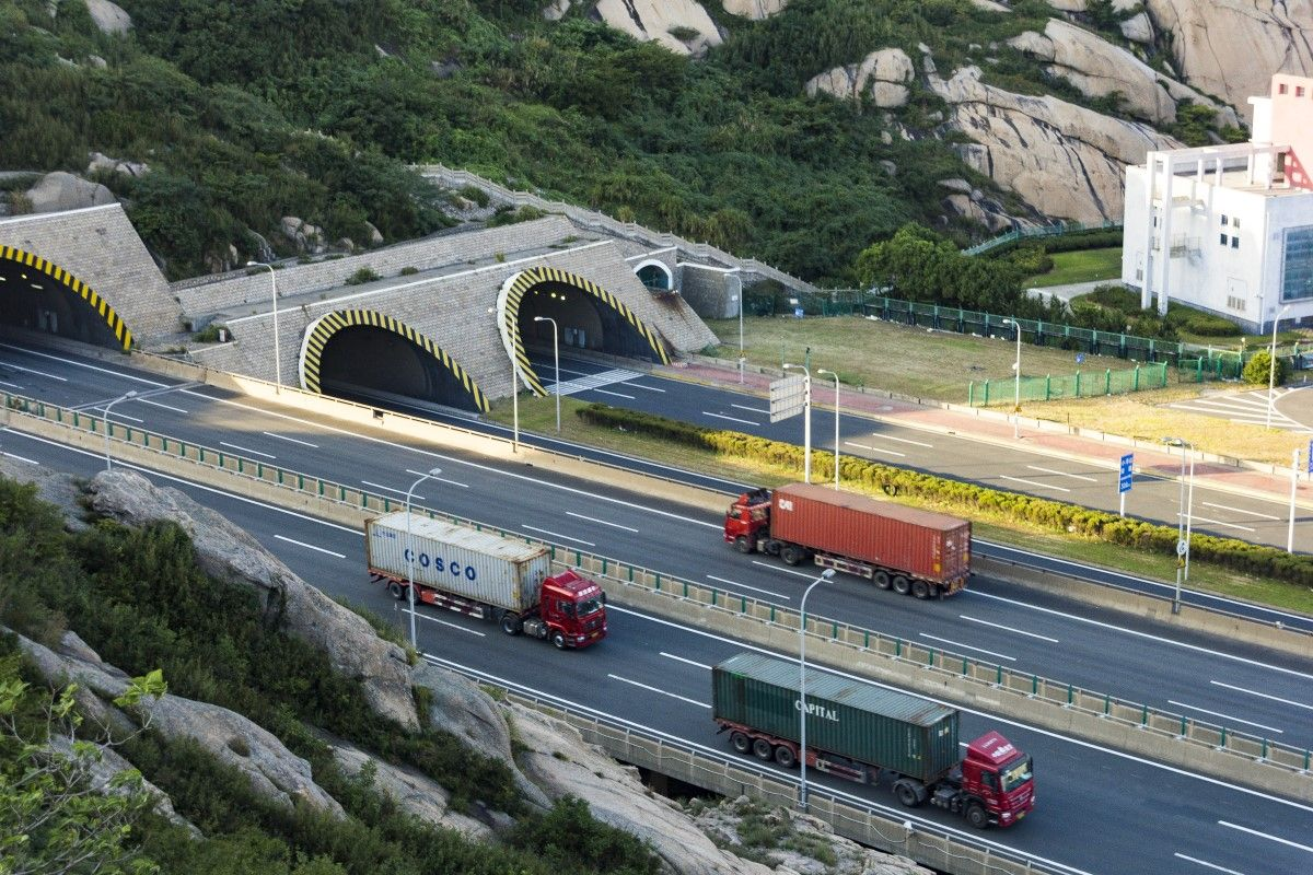 国务院办公厅关于同意建立推动道路货运行业高质量发展部际联席会议制度的函