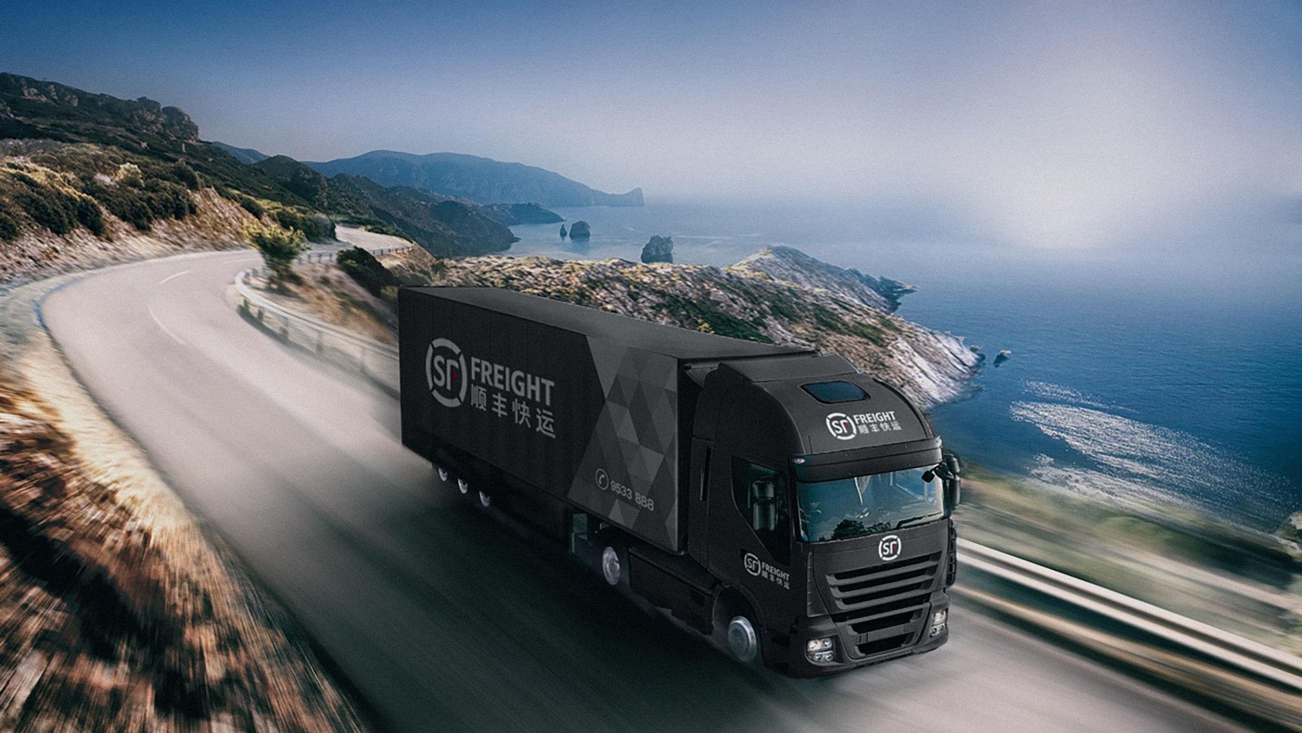 高峰日均货量超5.8万吨!从中报解码顺丰快运增长与效益背后的秘密
