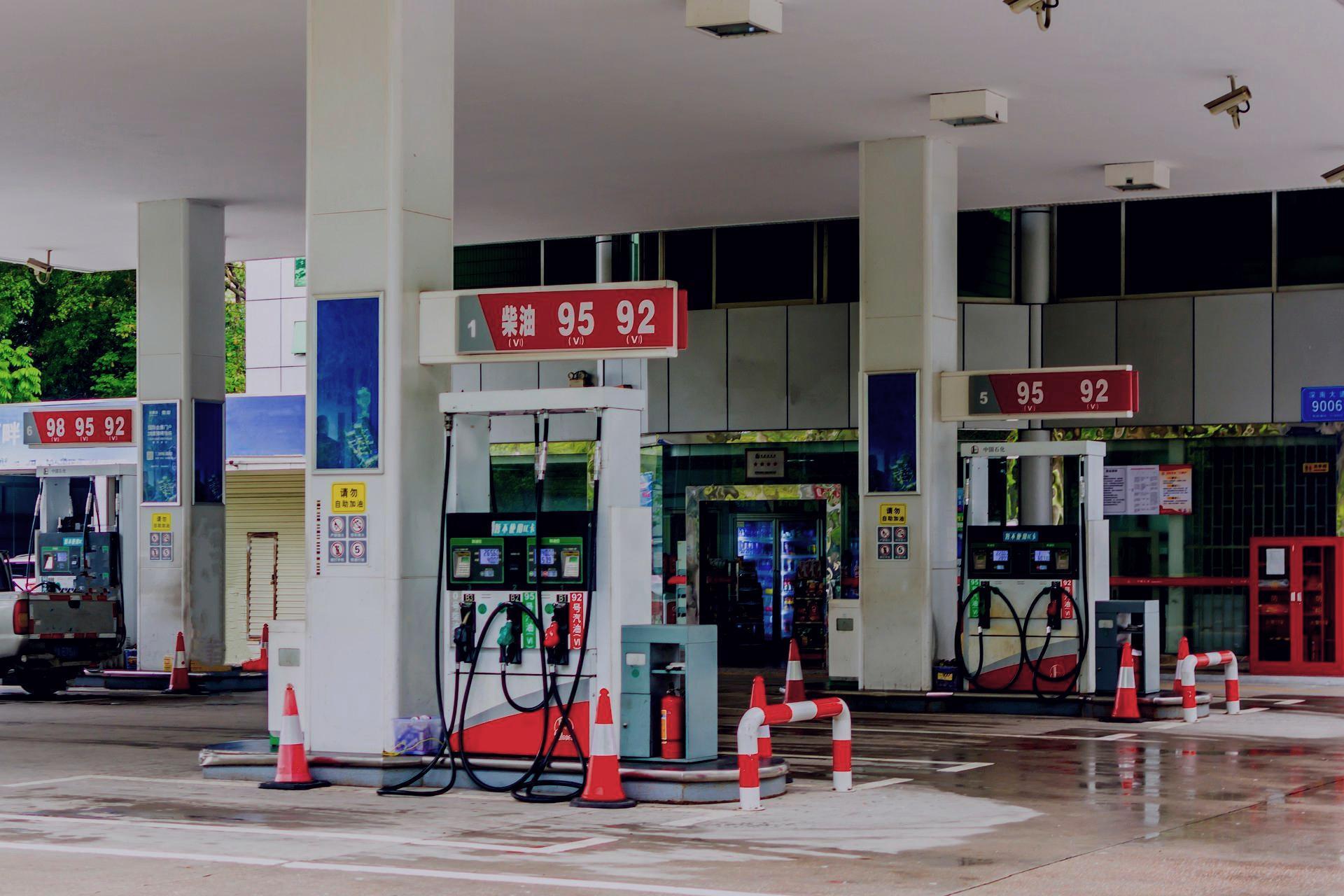 新零售时代:星油能源-电子油卡黑马如何破浪而出