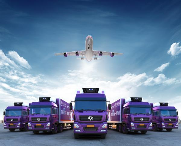 跨越速运在西宁成立跨航物流公司