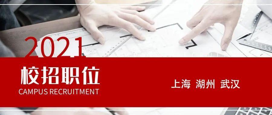校招岗位 - 精星2022届毕业生校园招聘