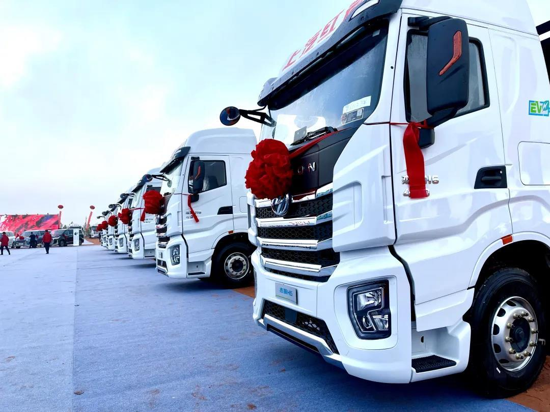 上汽集团:全球首个万辆级氢能重卡产业链项目正式启动