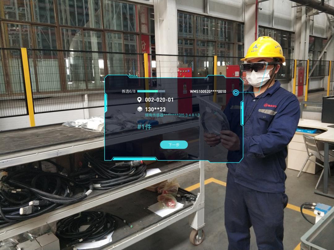 灯塔工厂黑科技!行业首个AR智能仓储系统来了