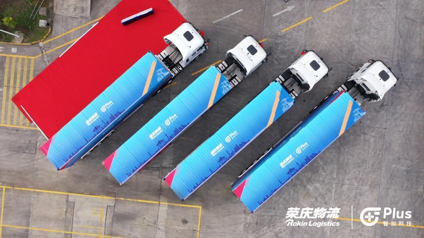 上海往返济南 中国首条量产智能重卡运营专线即将上线
